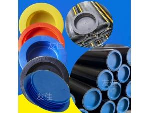 厂家供应DN315 SDR17 给水管塑料管帽 保护管口免受泥水灰尘污染