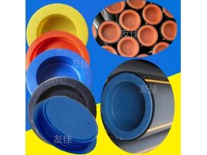 PE管管帽 DN160 SDR11  燃气管管帽 管口保护帽 塑料管帽